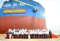 Vale China Employees attend naming ceremony of 2nd generation VLOC Yuan Gu Hai