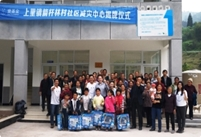Vale and One Foundation celebrate opening of Disaster Reduction Community Center in Sichuan